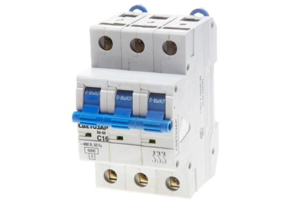 Выключатель автомат 16A (Чебоксары)