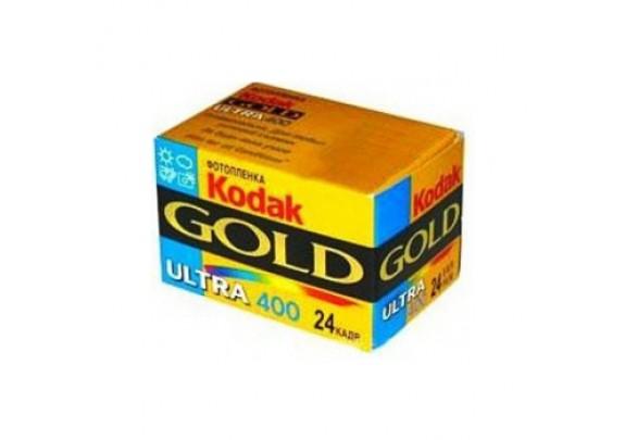 Kodak Gold 400/24