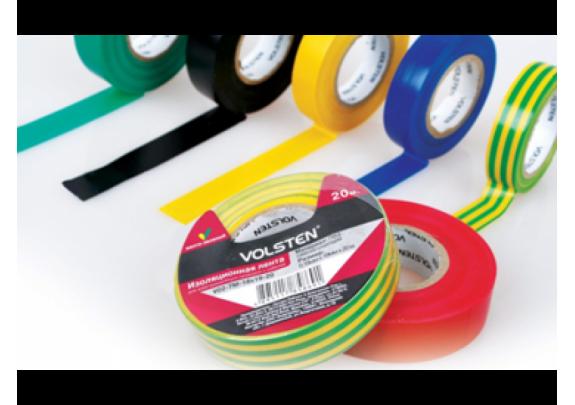 Изолента Volsten V02-7Y-13x15мм*10м/ желтая/10