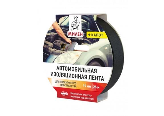 Изолента Милен Капот Авто 19мм*25м инд уп /48