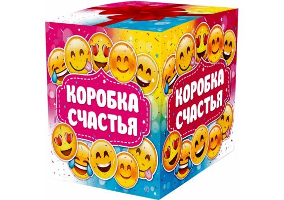 Коробка д/кружки/Коробка счастья