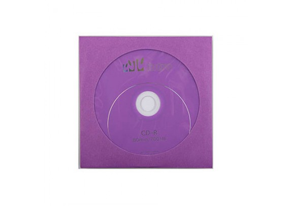 диск CD-R Intro 700 Mb/52x/конверт/1шт