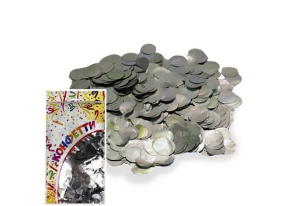 Конфетти фольга 100гр/2см/КРУГИ/серебро