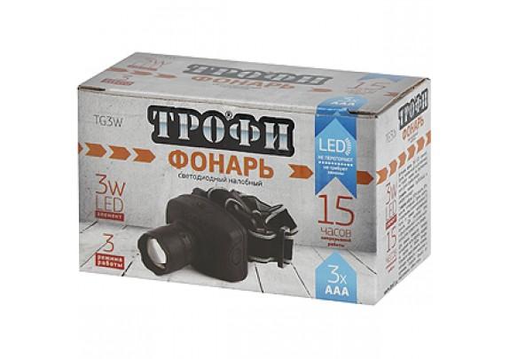 Фонарь Трофи TG3W налобный 3W LED/ 3*AAA