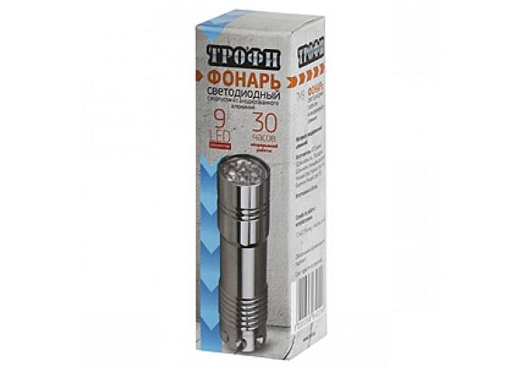 Фонарь Трофи TM9  9 LED ручной/ 3*AAA алюм.