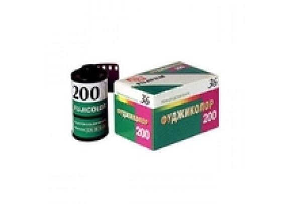 Fuji Color 200/36