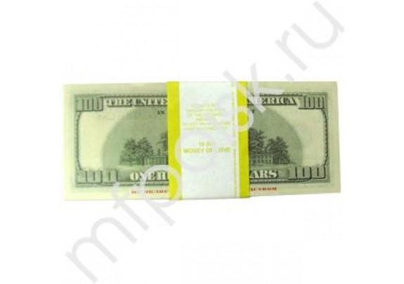 Деньги д/выкупа 100$