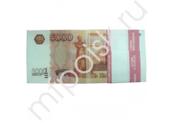 Деньги д/выкупа 5000рублей