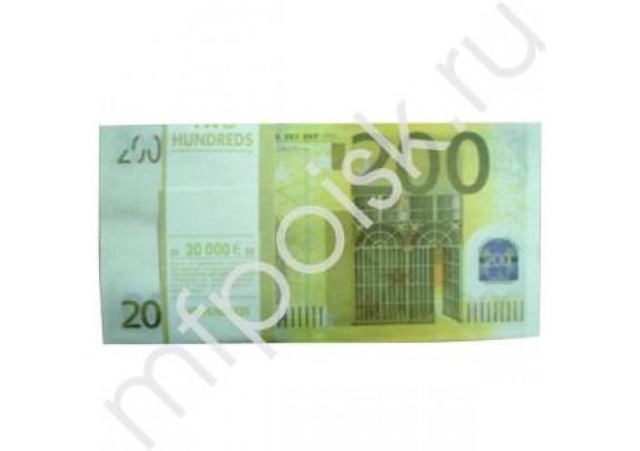 Деньги д/выкупа 200евро