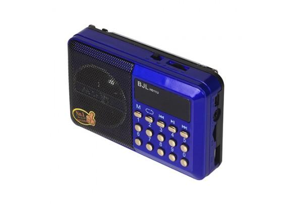 Радиоприемник JOC H400UR